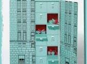 First Time: Tiffany&Co released Christmas ultimate advent calendar